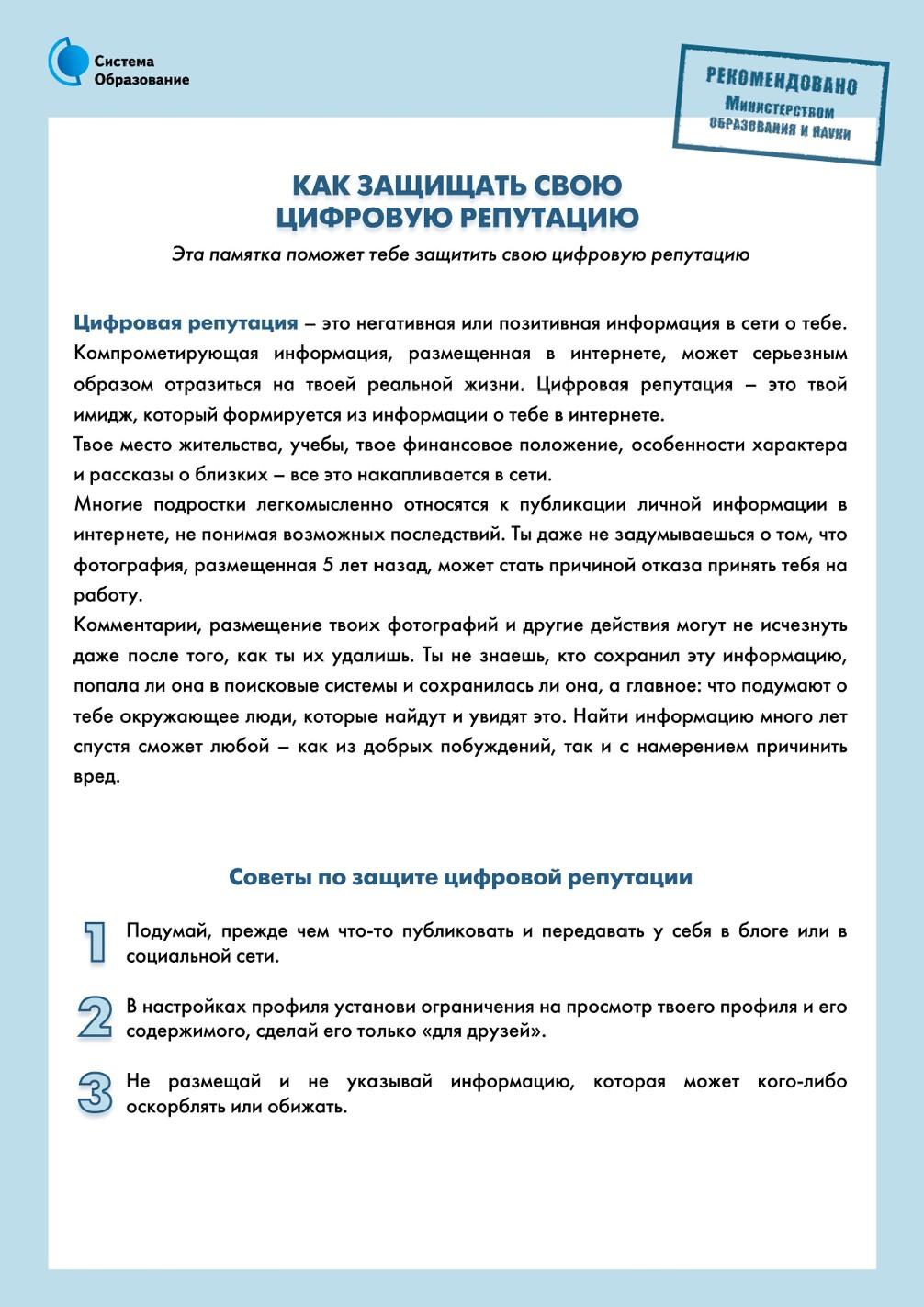 Медаль 100 лет государственной службы и кадров МВД